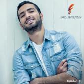 El Nafseya - Mohamed El Sharnouby