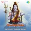 Shiva Bhakti Sudha