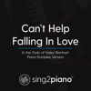 Sing2Piano - Can't Help Falling in Love (In the Style of Haley Reinhart) [Piano Karaoke Version] artwork