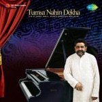 Aa Neele Gagan Tale Pyar Hum Karen (Live) thumbnail