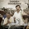 Samara Shankham From Yatra Single