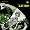 Jaaneman (Original Motion Picture Soundtrack)