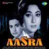Aasra