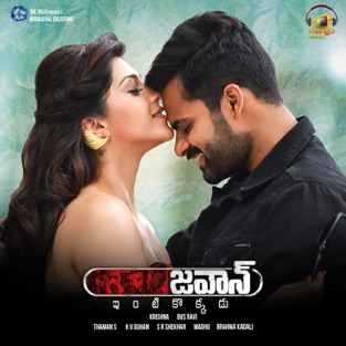 Jawaan (Original Motion Picture Soundtrack) – EP – Thaman S.
