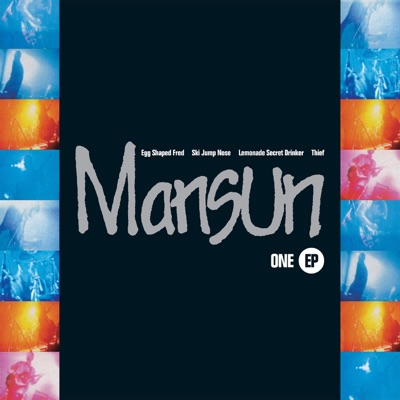 One - EP - Mansun