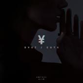 Dvst/Cuts - EP