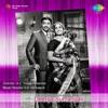 Deerga Sumangali (Original Motion Picture Soundtrack) - EP