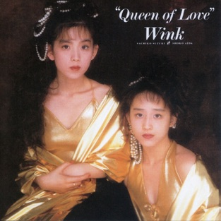 Queen of Love (Remastered 2013) – Wink