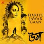 Hariye Jawar Gaan (Album Uma) thumbnail