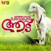 [Download] Shaji Pappan Returns MP3
