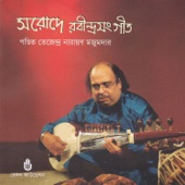 Pandit Tejendra Narayan Majumdar - Pratham Adi Tabo Shakti