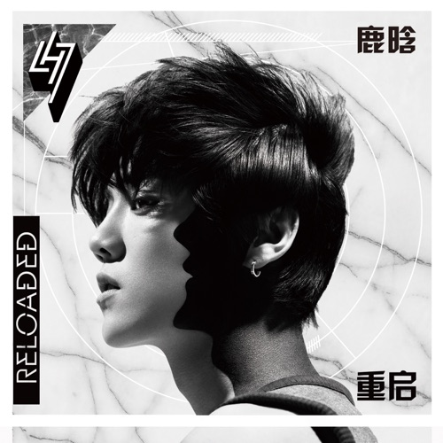 LUHAN – Reloaded (ITUNES PLUS AAC M4A)