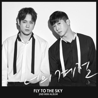 Your Season – EP – FLY TO THE SKY