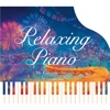 Relaxing Piano - My Favorite Disney ジャケット写真