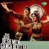 Jis Desh Men Ganga Behti Hai Original Motion Picture Soundtrack
