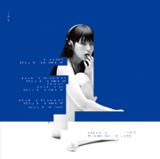 Thank You Blue - DAOKO - DAOKO