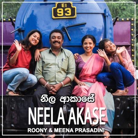 Dharmayuddhaya (Original Motion Picture Soundtrack) Roony & Meena Prasadini