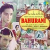 Bahurani (Original Motion Picture Soundtrack) - EP