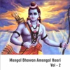 Mangal Bhawan Amangal Haari, Vol. 2