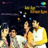Aap Aye Bahaar Ayee (Original Motion Picture Soundtrack)