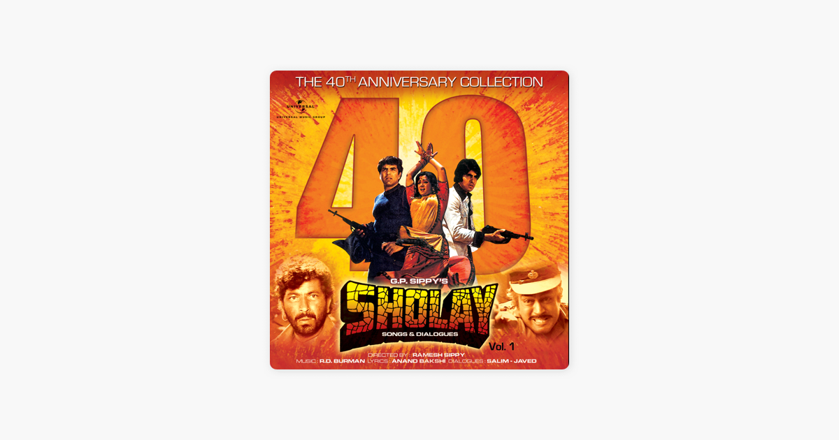 ‎Sholay Songs and Dialogues, Vol  1 (Original Motion Picture Soundtrack) by  Various Artists