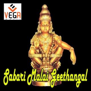 Sri Vinayagar Agaval - EP by R V Kumar on Apple Music