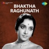 Bhaktha Raghunath Original Motion Picture Soundtrack
