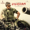 Vivekam (Original Motion Picture Soundtrack)