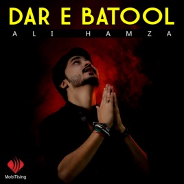 ‎Dar E Batool - Single by Ali Hamza