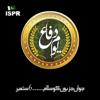 Humain Pyar Hai Pakistan Se - Atif Aslam