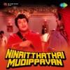 Ninaitthathai Mudippavan (Original Motion Picture Soundtrack) - EP