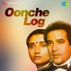 Oonche Log (Original Motion Picture Soundtrack)