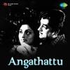 Angathattu (Original Motion Picture Soundtrack) - EP
