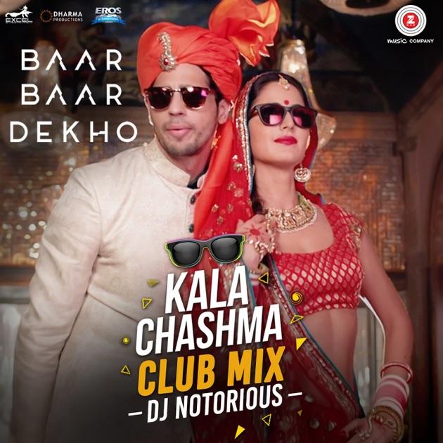 Tera Ghata Neha Kakkar Mr Jatt: DJ Notorious Club Mix