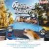 Ee Nagaraniki Emaindi (Original Motion Picture Soundtrack) - EP