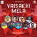 Vaisakhi Mela - Various Artists