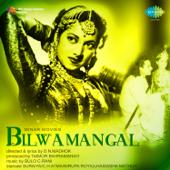Bilwamangal (Original Motion Picture Soundtrack)-Bulo C Rani