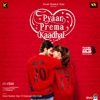 Pyaar Prema Kaadhal Original Motion Picture Soundtrack