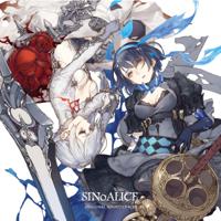 岡部 啓一 - SINoALICE ーシノアリスー Original Soundtrack artwork