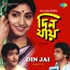 Din Jai (Original Motion Picture Soundtrack) - EP