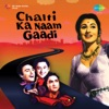 Chalti Ka Naam Gaadi (Original Motion Picture Soundtrack)