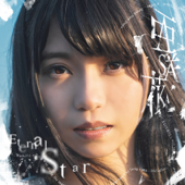 Eternal Star (Ed Theme of Tv Anime