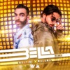 Bella (Remix) - Single