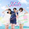 Tekina Sunrize TypeC - EP - Yumeoi Shojo