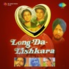 Laung Da Lishkara (Original Motion Picture Soundtrack)
