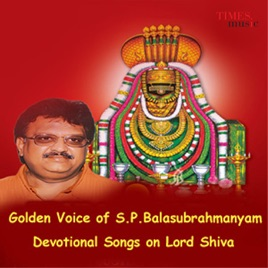 god songs ringtone free download in tamil