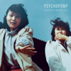 Japanese Breakfast - The Woman That Loves You artwork