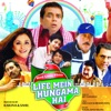 Life Mein Hungama Hai Original Motion Picture Soundtrack EP
