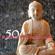 Zen Music for Meditation and Shavasana - Tibetan Meditation Music