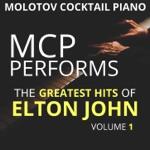 MCP Performs the Greatest Hits of Elton John, Vol. 1